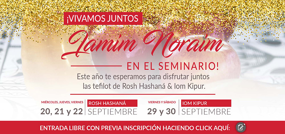 Banner-Web-IAMIM-NORAIM