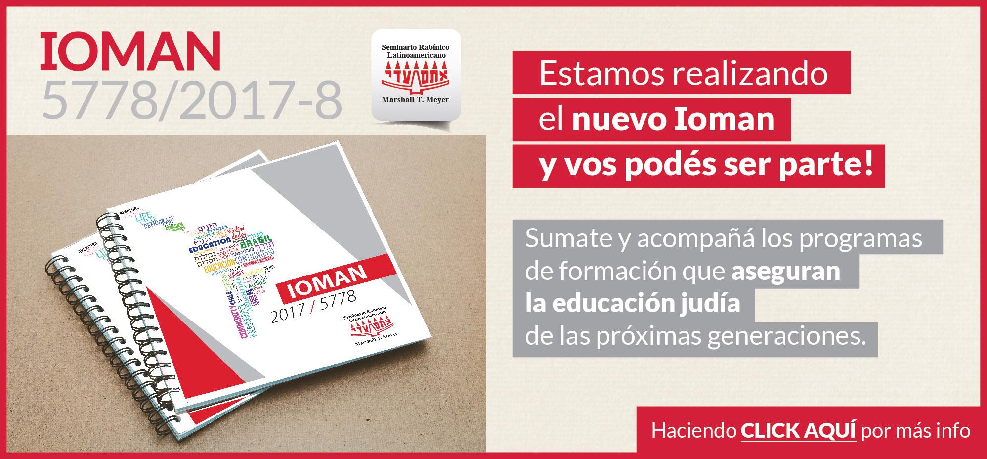 Banner-Web-lanzamiento-IOMAN-5778-03-01