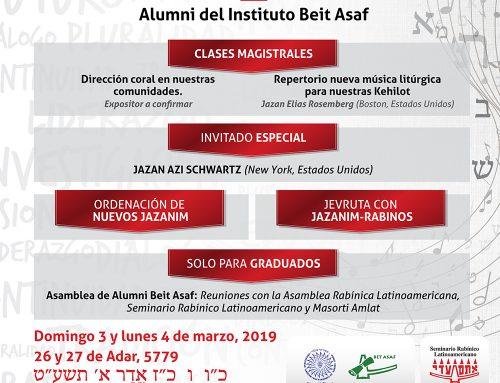 Convención Anual de Jazanim – Alumni Beit Asaf