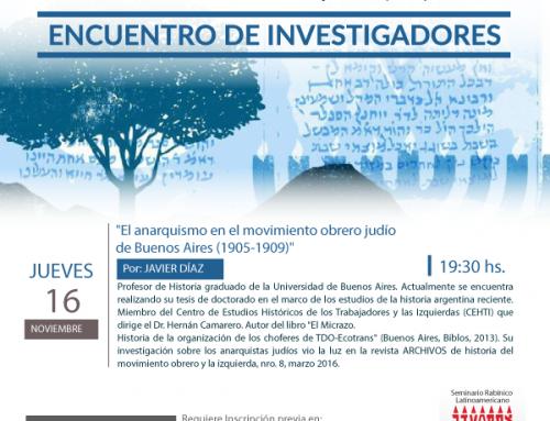 16/11: nuevo encuentro de FIDEJ