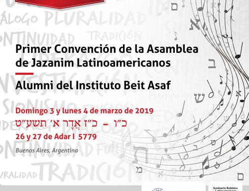 Primer Convención de la Asamblea de Jazanim Latinoamericanos