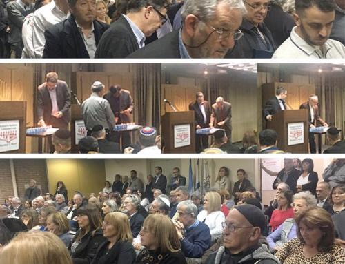 Tefilá por las víctimas del Atentado en la Sinagoga Tree of Life, en Pittsburgh